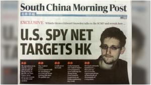 不要懷疑,我們正活在隨處被監控的世界