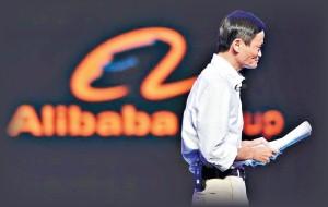 阿里巴巴上市一波三折,據傳香港、美國兩頭落空