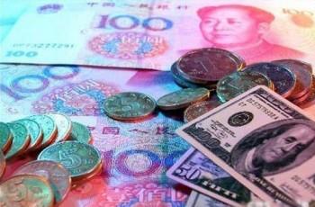 【全球財經頭條】人民幣即期匯率跌破 6.2 大關 創近一年來新低