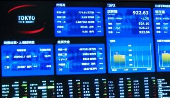【全球財經頭條】日經狂瀉 424 點、創約 2 個月來最大單日跌幅
