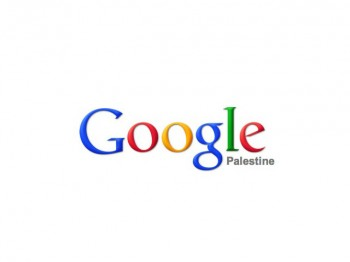 【全球財經頭條】歐盟法院挺個人有權移除個資 Google 傷腦筋