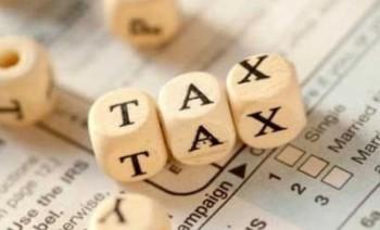 【全球財經頭條】「史上最大加稅案」 三讀通過