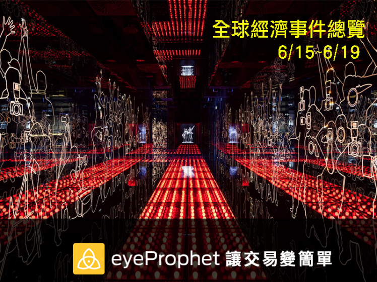 eyeProphet - 讓交易變簡單logo_615
