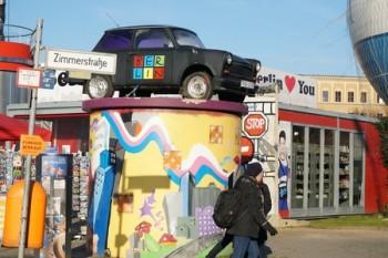 嚴肅且哀傷的德國首都柏林 Berlin