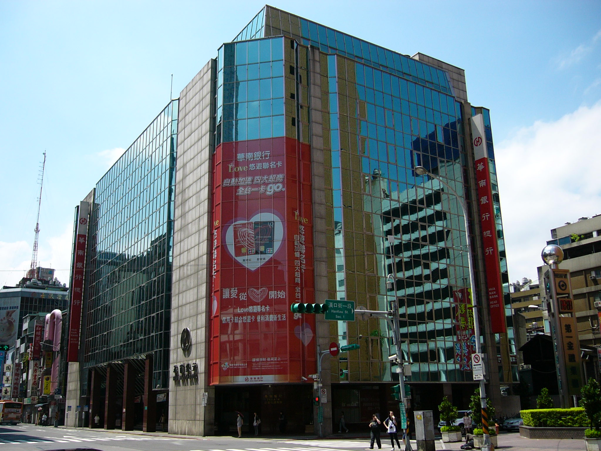 Hua_Nan_Bank_head_office