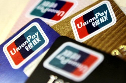 china-unionpay-card-travel-overseas-tips