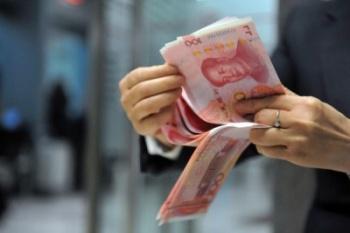 【全球財經頭條】清查TRF地雷 盯上十銀行