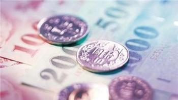 【全球財經頭條】彭總裁坐鎮 新台幣估緩貶