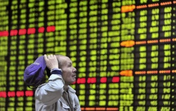 【全球財經頭條】中國A股暫未納入MSCI新興指數