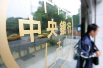 【全球財經頭條】振經濟 央行可望月底4度降息