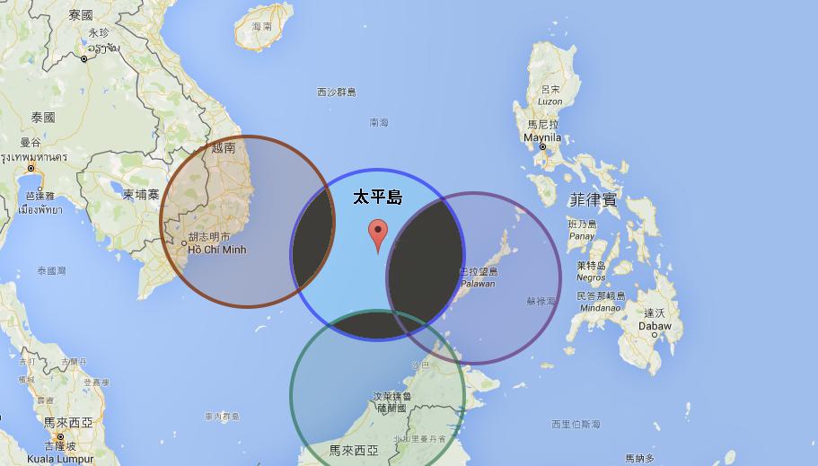太平島經濟海域範圍重疊