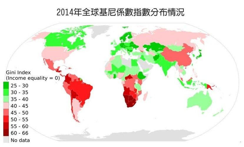 2014年全球基尼係數指數分布情況