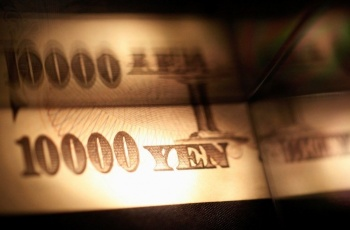 【全球財經頭條】避險需求少了…日圓重貶